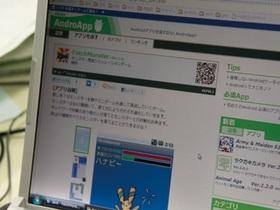 神戸電子専門学校ITスペシャリスト(3年制)のイメージ