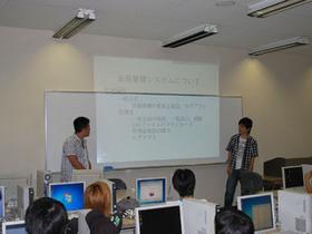 近畿コンピュータ電子専門学校IT・エンジニア・ビジネス分野 システムエンジニア専攻(3年制)のイメージ