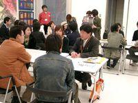 東京デザイン専門学校フォトギャラリー4
