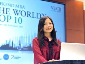 名古屋商科大学経営学部のイメージ