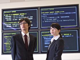 名古屋商科大学経済学部のイメージ