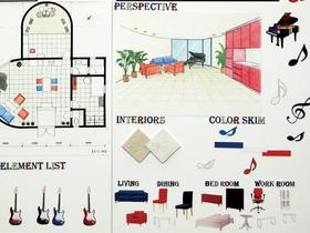 東京工学院専門学校インテリアデザイン科のイメージ