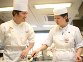 辻製菓専門学校製菓衛生師本科 製菓クラスのイメージ