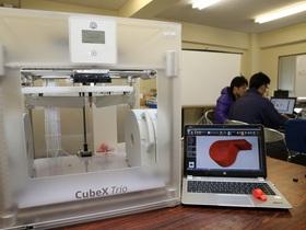 第一工業大学工学部 機械システム工学科 医療福祉ロボットコースのイメージ
