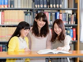 川村学園女子大学文学部のイメージ
