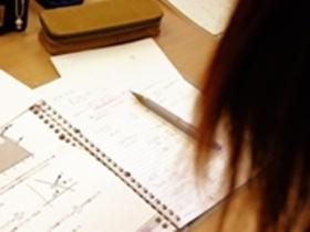 中央大学経済学部 経済情報システム学科のイメージ