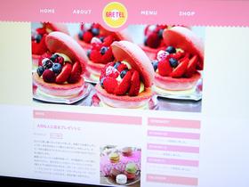東京工学院専門学校Webクリエーター科のイメージ