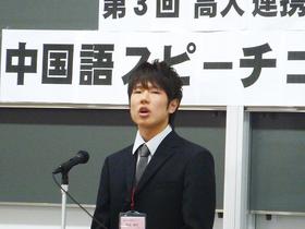 拓殖大学外国語学部 中国語学科のイメージ