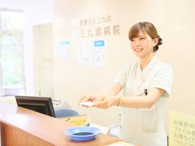 千葉医療秘書専門学校医療秘書科 医療秘書コースのイメージ