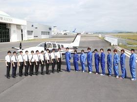 第一工業大学工学部 航空工学科のイメージ
