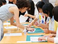駒沢女子大学フォトギャラリー2