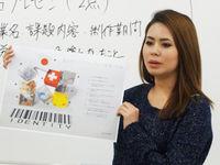 東京デザイン専門学校フォトギャラリー6