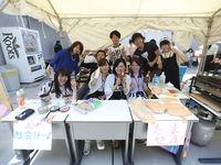 名古屋医健スポーツ専門学校フォトギャラリー1