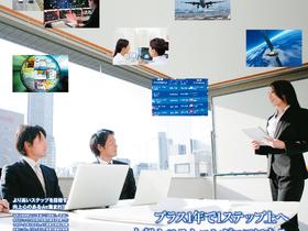 日本電子専門学校高度情報処理のイメージ