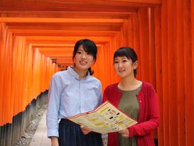 平安女学院大学国際観光学部 国際観光学科 観光ホスピタリティ・京都学コースのイメージ