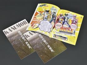 宇都宮メディア・アーツ専門学校ビジュアルデザイン科 グラフィックデザインコースのイメージ