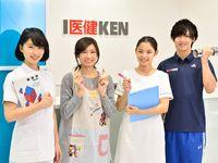 名古屋医健スポーツ専門学校のオープンキャンパス・体験入学