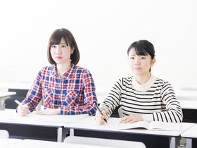 広島公務員専門学校公務員科のイメージ