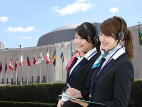平安女学院大学国際観光学部 国際観光学科のイメージ