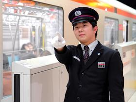 東京エアトラベル・ホテル専門学校鉄道交通科のイメージ