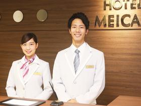 名古屋観光専門学校ホテル学科 フロントサービスコースのイメージ