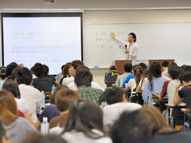 日本経済大学 東京渋谷キャンパス経営学部のイメージ
