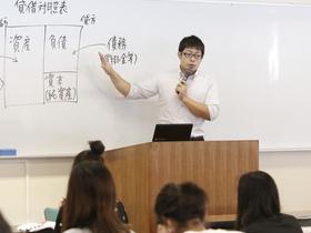日本経済大学 東京渋谷キャンパス経営学部 経営学科 総合経営コースのイメージ