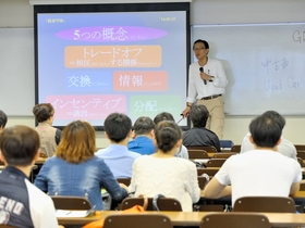 日本経済大学 東京渋谷キャンパス経営学部 経営学科 情報・eビジネスコースのイメージ
