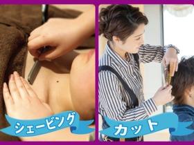 国際テクニカル理容美容専門学校(宇都宮校)理容学科 ダブルライセンスコースのイメージ