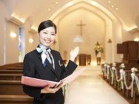 札幌ブライダル&ホテル観光専門学校ウェディングプランナー科 ホテルウェディングコースのイメージ