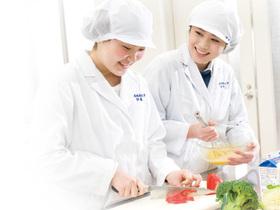 鈴鹿大学短期大学部生活コミュニケーション学科 食物栄養学専攻 栄養教諭・栄養士コースのイメージ