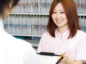 広島医療秘書こども専門学校医療秘書科のイメージ