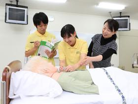 静岡福祉大学社会福祉学部 健康福祉学科のイメージ