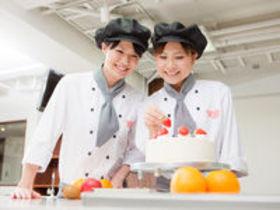 札幌スイーツ&カフェ専門学校スイーツパティシエ科のイメージ