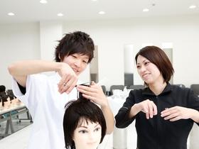国際テクニカル美容専門学校美容学科のイメージ