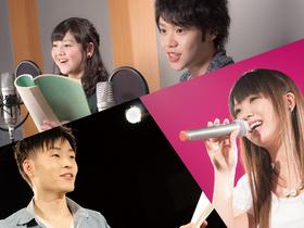 東京アニメーションカレッジ専門学校総合 総合声優コースのイメージ