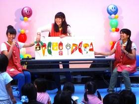 富山短期大学幼児教育学科のイメージ
