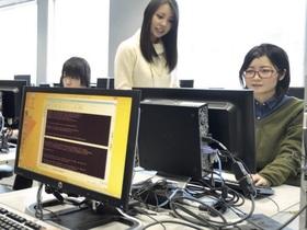 東北文化学園大学科学技術学部 知能情報システム学科のイメージ