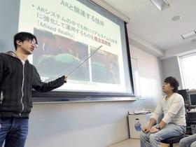 東北文化学園大学科学技術学部 知能情報システム学科 ネットワーク分野のイメージ