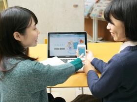 京都芸術デザイン専門学校クリエイティブデザイン学科 ビジュアルデザインコース グッズデザイン専攻のイメージ