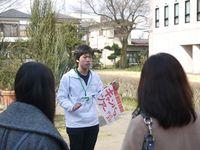 嘉悦大学フォトギャラリー8