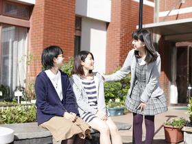 東京聖栄大学健康栄養学部のイメージ