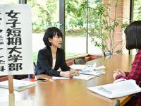 札幌大学女子短期大学部フォトギャラリー5