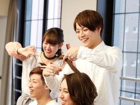 ヴェールルージュ美容専門学校美容学科 カットデザインコースのイメージ