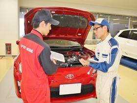 トヨタ神戸自動車大学校自動車整備科のイメージ