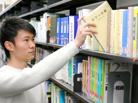 東京工学院専門学校法律情報科のイメージ