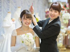 東京文化美容専門学校昼間部 美容科 ブライダルビューティ選択コースのイメージ