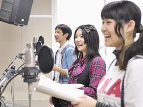 専門学校 札幌マンガ・アニメ学院声優学科 声優専攻のイメージ