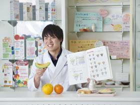 帝京平成大学健康メディカル学部 健康栄養学科のイメージ