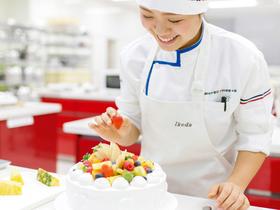 名古屋ユマニテク歯科製菓専門学校製菓製パン本科のイメージ